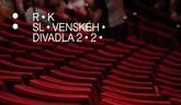 S Devínom na Rok slovenského divadla 2020