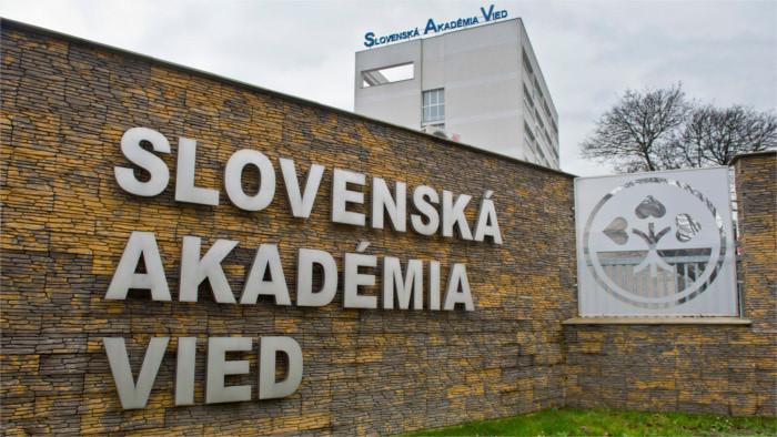 Словацкие ученые участвуют в европейском проекте SIMBA
