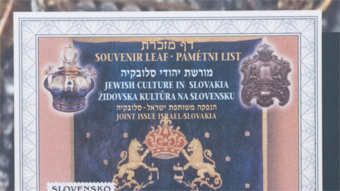 Israël, une source d'inspiration pour la Slovaquie
