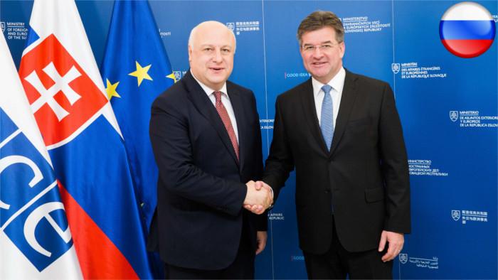 Глава МИД СР Лайчак провел переговоры Г.Церетели