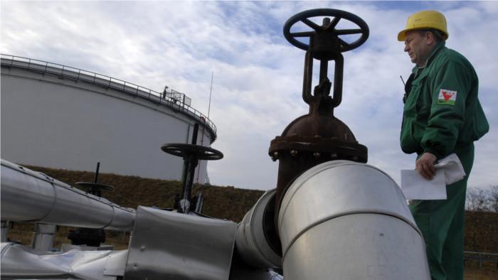 No pipeline via Zitny ostrov