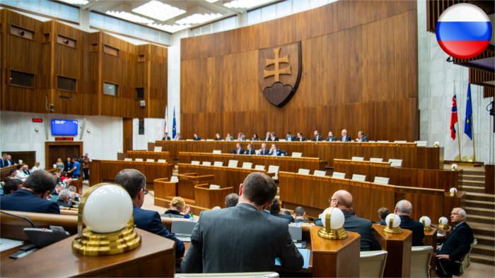 Сегодня депутаты избирают судей в КС