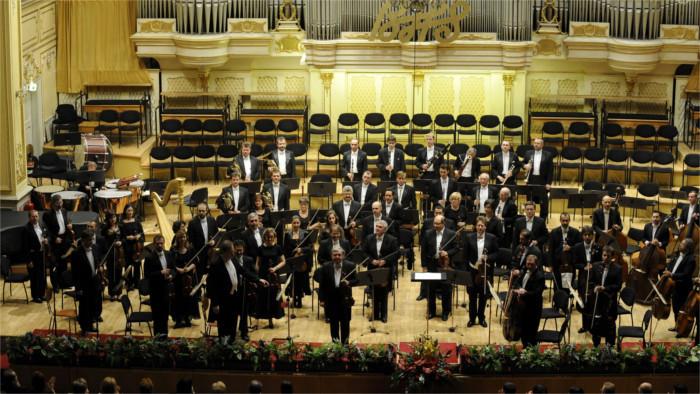 Bratislavské hudobné slávnosti