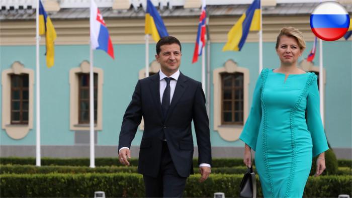 Визит президента Чапутовой на Украину
