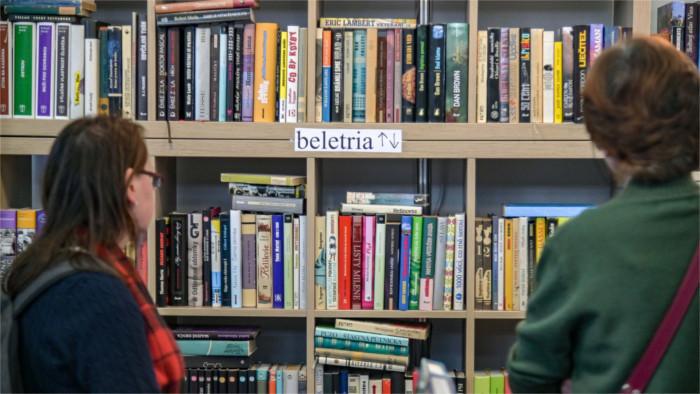 В Братиславе прошла выставка «немых» книг