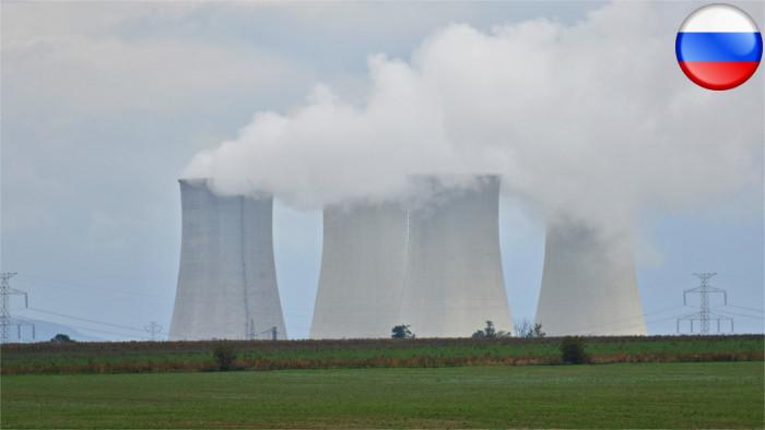 Шефчович о развитии атомной энергетики