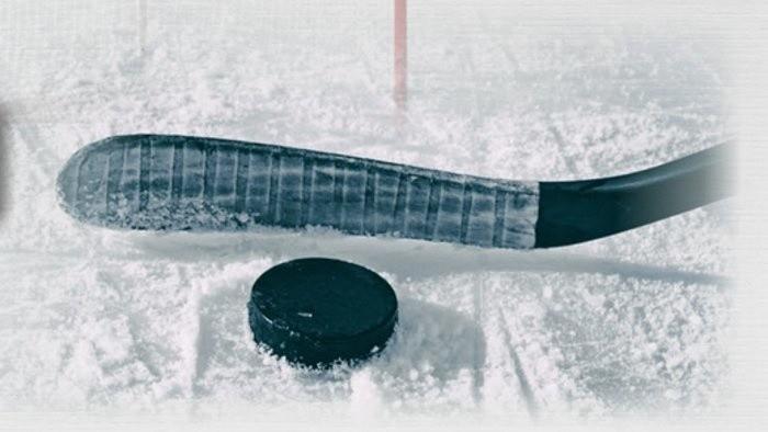 Hokej - Tipsport Kaufland Cup - zápasy