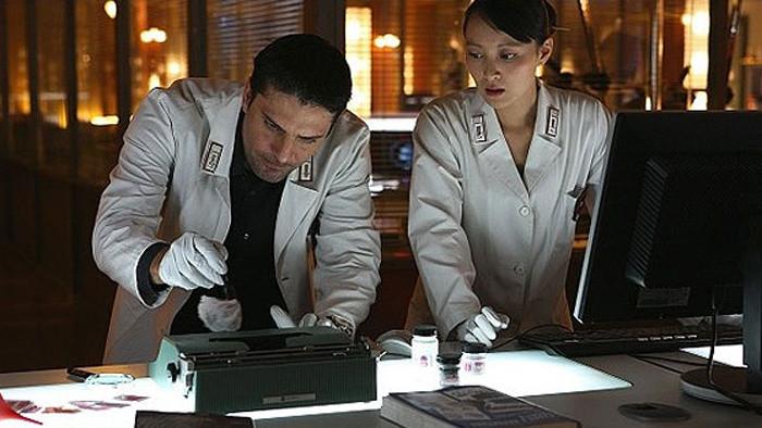 R.I.S.  Oddelenie vedeckého vyšetrovania IV