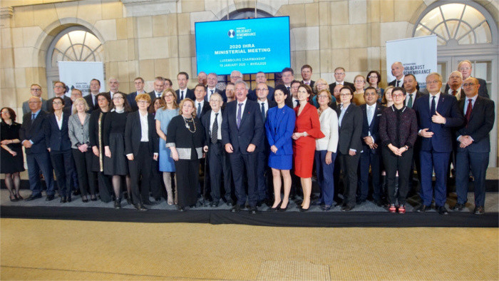 Лайчак: «В Словакии чтят память жертв холокоста»