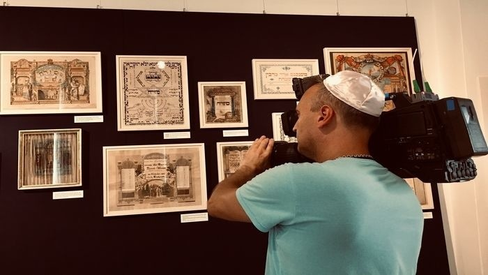 Сокровища Еврейского музея в Прешове выставлены в Братиславе