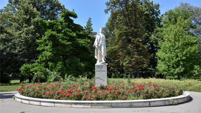 Сад Янка Краля в Братиславе: история и настоящее