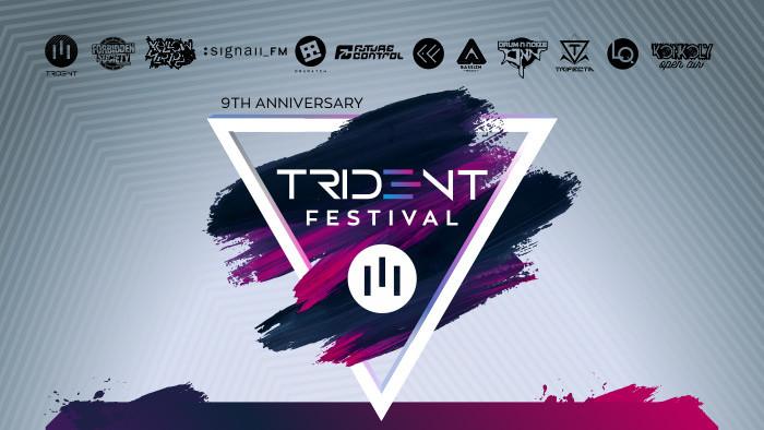 Vyhrajte dve permanentky na Trident festival