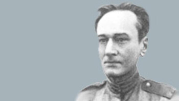 Daniil Leonidovič Andrejev (1906-1959)