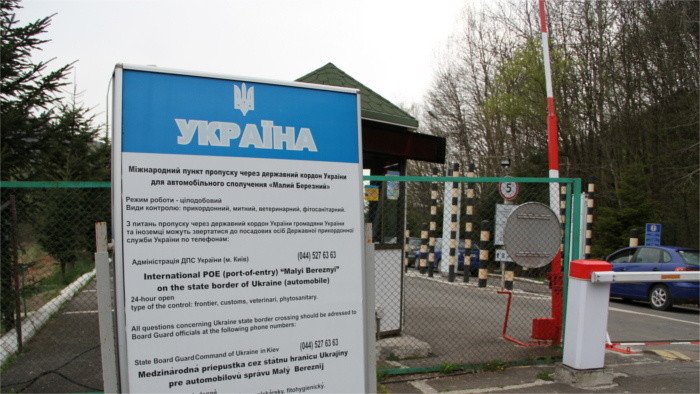 Travellers to Ukraine from Slovakia need negative test for COVID-19