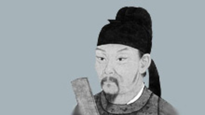 Tu Fu (712-770)