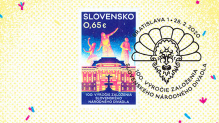 В Нитре покажут коллекцию уникальных почтовых марок