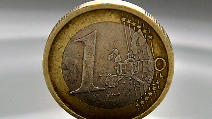 State budget deficit reached €3.4 billion at the end of June