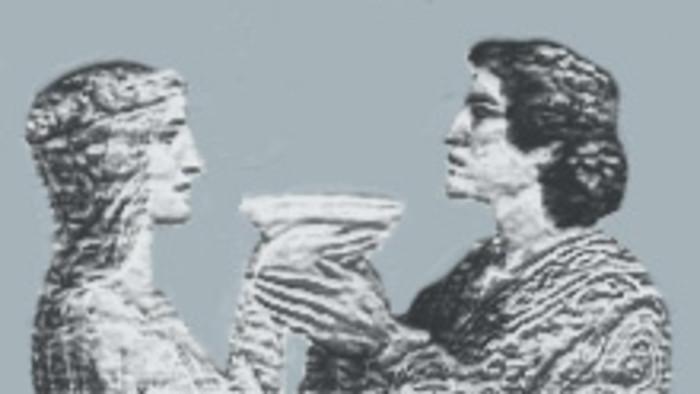 Tristan a Izolda (12. storočie)