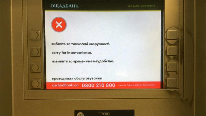 Un 15 % de empresas checas y eslovacas atacadas por ciberdelincuentes