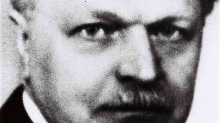 140 лет со дня рождения Микулаша Шнайдера-Трнавского