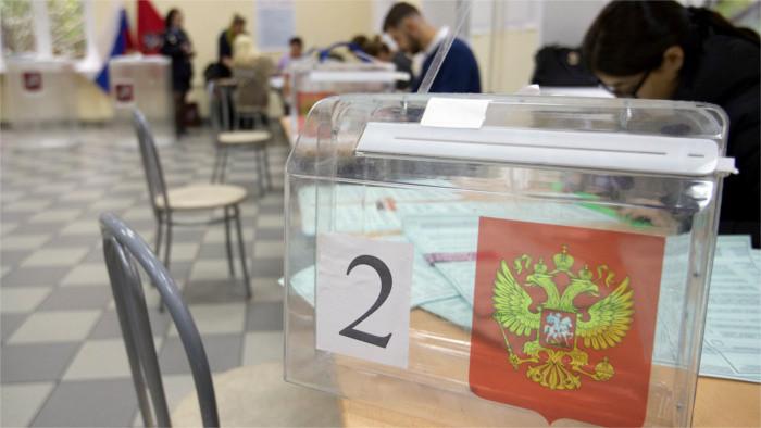 Выборы в Государственную Думу РФ прошли в Братиславе