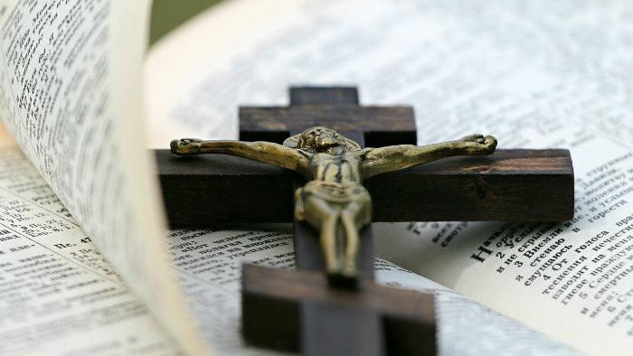 Dejiny kresťanstva