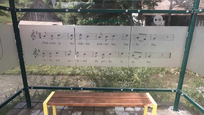 Музыкальные остановки в Терховой