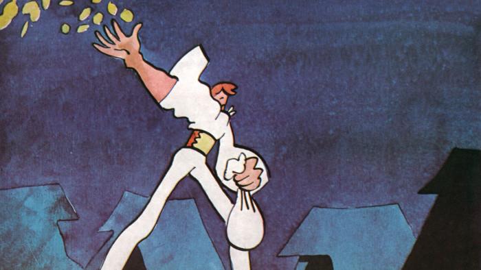 Slovak animated films in Vienna