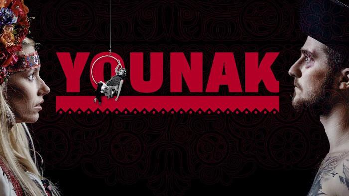 El Circo Younak, proyecto que une el pueblo de Terchová con Barcelona