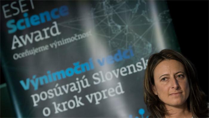 Slovakia's new annual science award