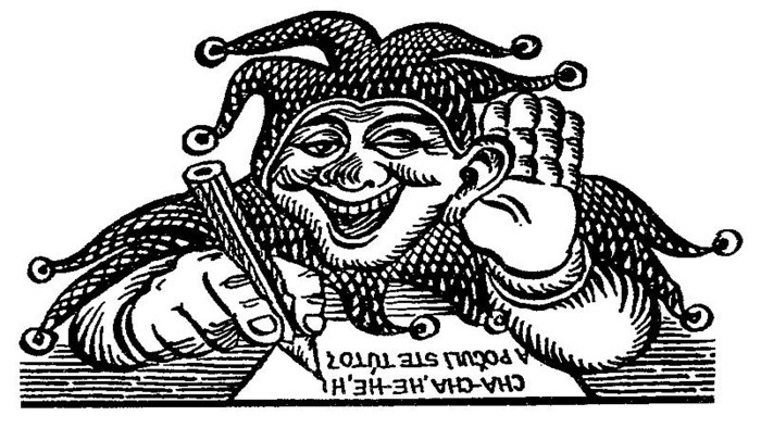 Над чем смеялись наши предки?