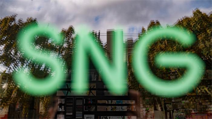 SNG učí ako vnímať a tvoriť umenie