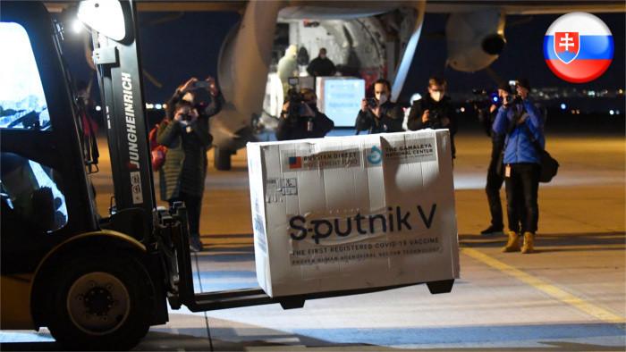 Slovensko nákupom Sputnika V de facto obišlo dohodu členských štátov EÚ