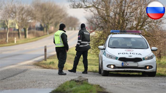 Ужесточение карантинных мер в Словакии