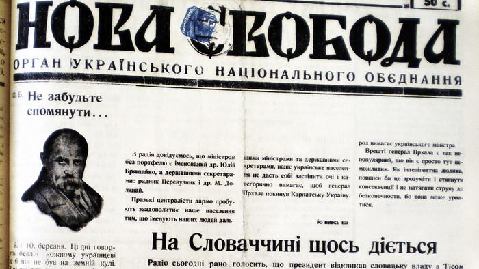 Večer na tému: Zanikne s akademickou slavistikou aj zahraničná slovakistika?