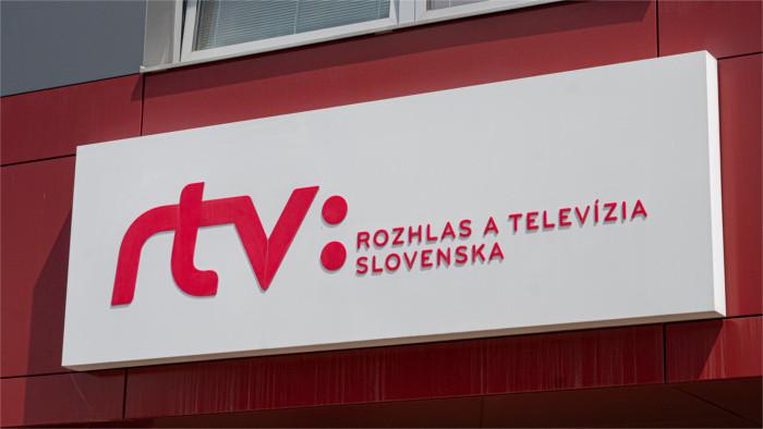 Opération du siècle de la section sportive de la RTVS