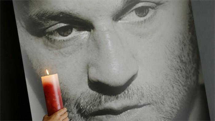 10ème anniversaire de la mort de Pavol Demitra