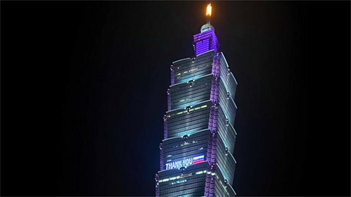 Taiwan thanks Slovakia