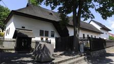 Дом-музей Людовита Штура
