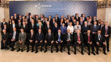 Заседание глав финансовых ведомств в Братиславе