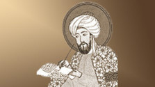 Avicenna (Ibn Sína)