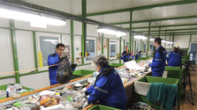 Bessere Abfallverarbeitung in der Slowakei geplant