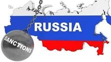 Újabb amerikai szankciók Oroszországnak