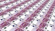 A csalók szeretik az uniós forrásokat