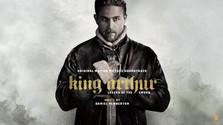Miniprofil: Kráľ Artuš - Legenda o meči