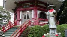 Japonsko - Mystické pútnické cesty