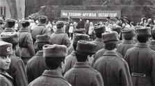 Adieu aux forces soviétiques après 23 ans d'occupation