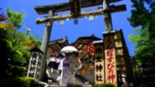 Japonsko – Fudži, prírodné onseny a neobývané ostrovy