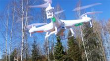 Los drones monitorearán los aludes en la montaña eslovaca