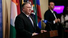 US Secretary of State to come to Slovakia